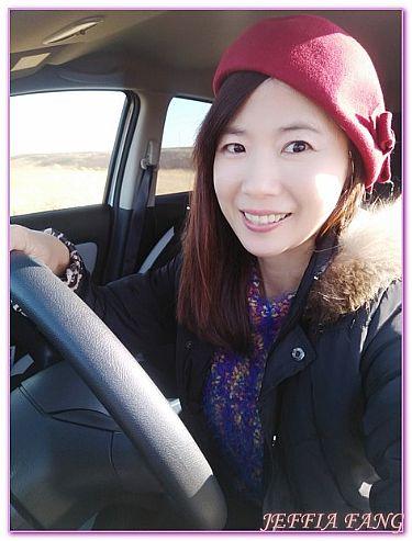 DRIVE HOKKAIDO,北海道自駕旅遊,日本,日本旅遊,機場及交通 @傑菲亞娃JEFFIA FANG