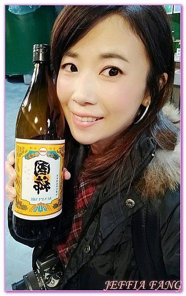 北海道自駕旅遊,日本,日本旅遊,景點,留萌RUMOI @傑菲亞娃JEFFIA FANG