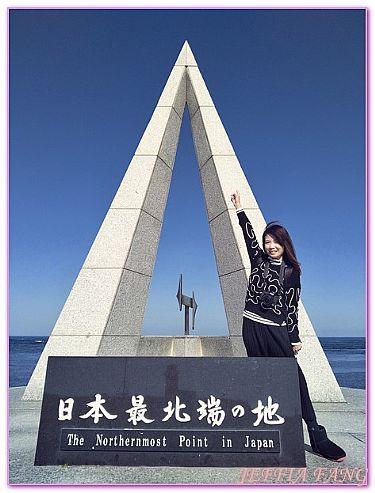 北海道,宗谷岬最北地標宗谷丘陵祈禱塔,日本,日本旅遊,景點 @傑菲亞娃JEFFIA FANG