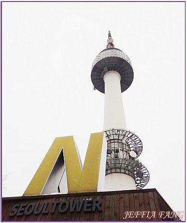 南山N首爾塔,景點,韓國,韓國旅遊,韓國首爾自由行 @傑菲亞娃JEFFIA FANG