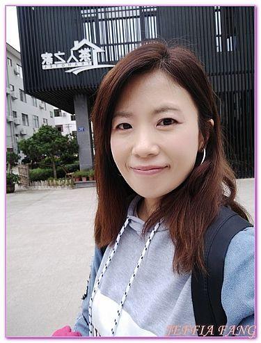 別府Cotake竹細工藝,北九州大分Oita,日本,日本旅遊,景點 @傑菲亞娃JEFFIA FANG
