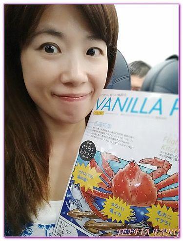 成田NARITA機場第三航廈,日本,日本旅遊,東京自由行,機場及交通 @傑菲亞娃JEFFIA FANG
