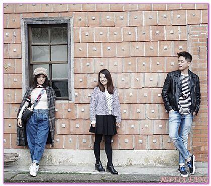 台灣,台灣旅遊,客家浪漫大道,新竹北埔老聚落,景點 @傑菲亞娃JEFFIA FANG