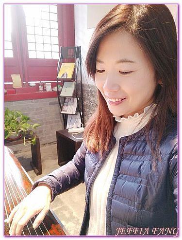 北京旅遊,北京東嶽廟東嶽雅集,大陸,大陸旅遊,景點 @傑菲亞娃JEFFIA FANG