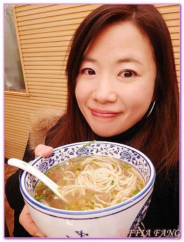 北京旅遊,北京馬大鬍子食府蘭州拉麵,大陸,大陸旅遊,餐廳或小吃夜市等 @傑菲亞娃JEFFIA FANG