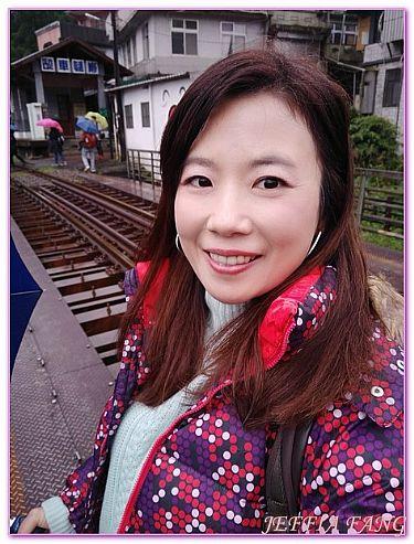 台灣,台灣好行木柵平溪線,台灣旅遊,平溪嶺腳部落,景點 @傑菲亞娃JEFFIA FANG