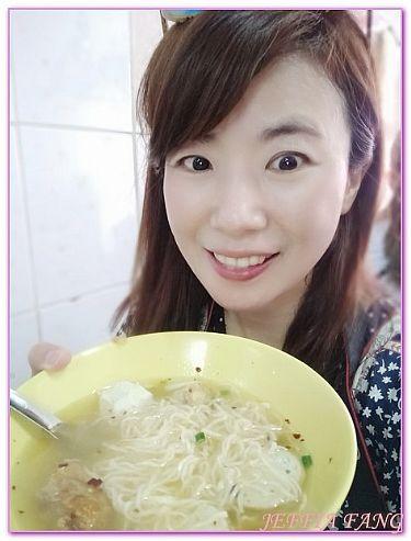 唐人街黃炳春魚丸麵店林真香肉舖,曼谷自由行,泰國,泰國旅遊,餐廳及小吃 @傑菲亞娃JEFFIA FANG