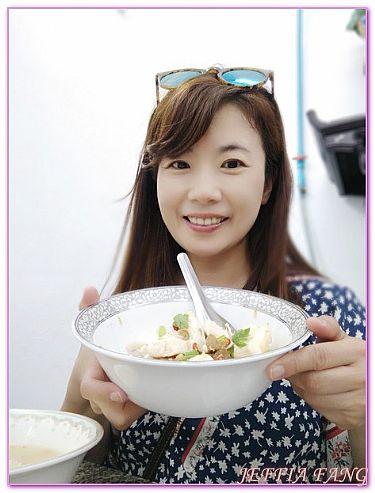 CHATIUMHOTEL旁的海鮮粥,曼谷自由行,泰國,泰國旅遊,餐廳及小吃 @傑菲亞娃JEFFIA FANG