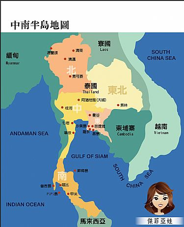 北馬里亞納塞班,大陸,機場及交通,香港旅遊,香港航空遨堂貴賓室 @傑菲亞娃JEFFIA FANG