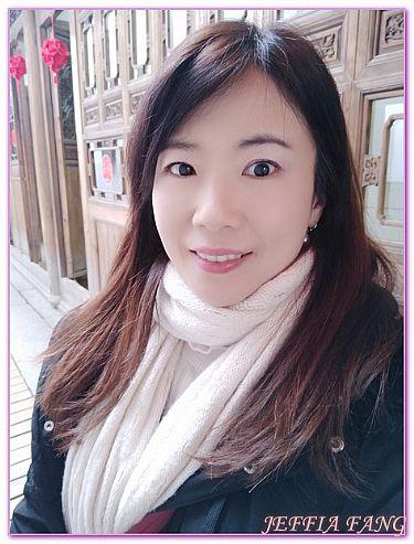 三坊七巷福建民俗博物館,大陸,大陸旅遊,景點,福州FUZHOU @傑菲亞娃JEFFIA FANG