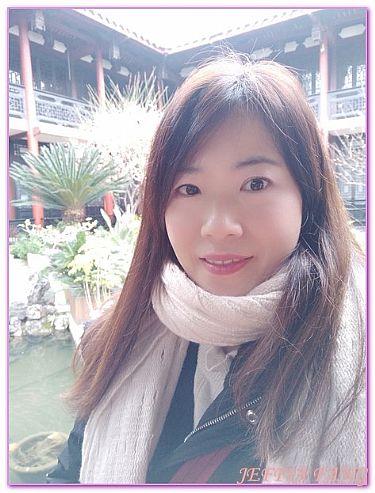 三坊七巷林則徐紀念館,大陸,大陸旅遊,景點,福州FUZHOU @傑菲亞娃JEFFIA FANG