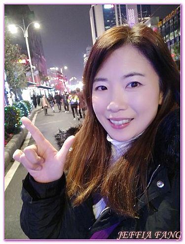 大陸,大陸旅遊,福州FUZHOU,福州大飯店,飯店(渡假村) @傑菲亞娃JEFFIA FANG