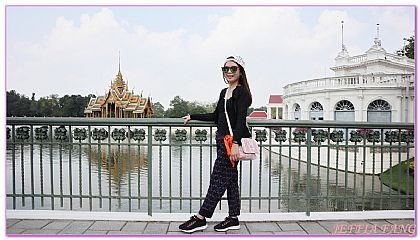 大城,景點,泰國,泰國旅遊,邦芭茵夏宮BangPaIn Palace @傑菲亞娃JEFFIA FANG