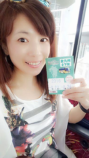 九州自由行,日本,日本旅遊,機場及交通,西鐵巴士SUN Q PASS @傑菲亞娃JEFFIA FANG