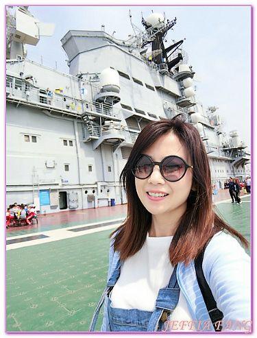 大陸,大陸旅遊,天津TianJin,景點,泰達基輔號航母主題公園 @傑菲亞娃JEFFIA FANG
