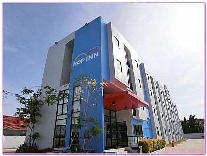 Hop Inn Rayong,泰國,泰國旅遊,羅永Rayong,飯店 @傑菲亞娃JEFFIA FANG