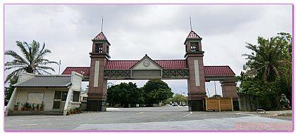 台灣,台灣Taiwan旅遊,嘉義,景點,蒜頭糖廠蔗埕文化園區 @傑菲亞娃JEFFIA FANG