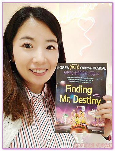大學路尋找金鐘旭音樂劇,景點,韓國,韓國旅遊,首爾自由行 @傑菲亞娃JEFFIA FANG