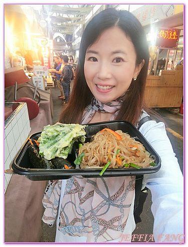 傳統市場/大賣場,通仁市場Tongin銅錢便當,韓國,韓國旅遊,首爾自由行 @傑菲亞娃JEFFIA FANG