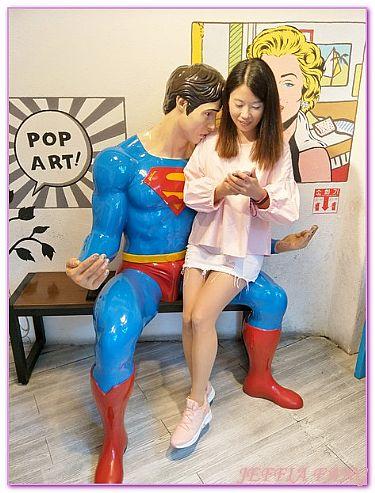 Trick Eye特麗愛3D美術館,景點,韓國,韓國旅遊,首爾自由行 @傑菲亞娃JEFFIA FANG