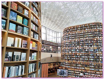星空圖書館Starfield,景點,韓國,韓國旅遊,首爾自由行 @傑菲亞娃JEFFIA FANG