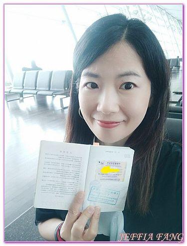 SES快速通關,中華民國護照申請韓國快速通關,機場+交通+退稅,韓國,韓國旅遊 @傑菲亞娃JEFFIA FANG