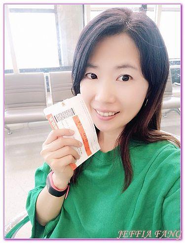 全羅南道Jeollanam Do,務安機場,機場+交通+退稅,韓國,韓國旅遊 @傑菲亞娃JEFFIA FANG