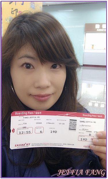 機場+交通+退稅,韓國,韓國旅遊,韓國首爾自由行,首爾金浦機場 @傑菲亞娃JEFFIA FANG