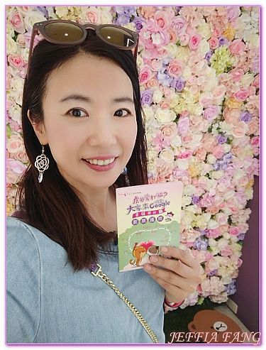 卡普秀時空膠囊觀光工廠,台灣,台灣旅遊,嘉義Chia Yi,景點 @傑菲亞娃JEFFIA FANG