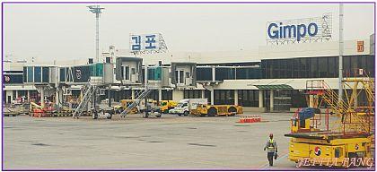 機場+交通+退稅,韓國,韓國旅遊,韓國首爾自由行,首爾金浦機場退稅 @傑菲亞娃JEFFIA FANG
