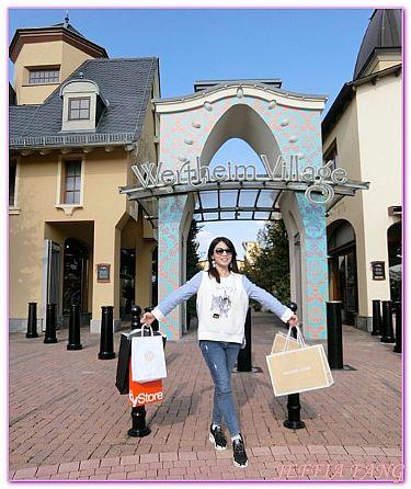 德國,歐洲旅遊,法蘭克福威爾特海姆Wertheim購物村,西歐德國Germany,購物村、百貨公司、商圈 @傑菲亞娃JEFFIA FANG