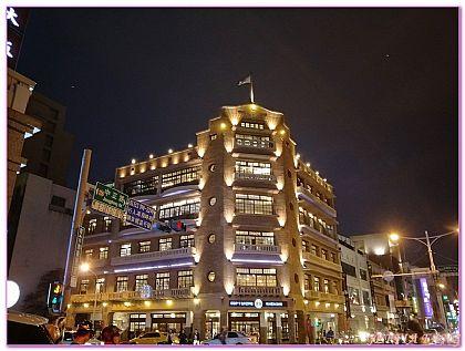 台南Tai Nan,台灣,台灣旅遊,林百貨,購物商圈+百貨公司+免稅店 @傑菲亞娃JEFFIA FANG