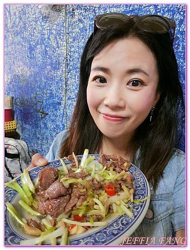 台南Tai Nan,台南美食小吃,台灣,台灣旅遊,餐廳.夜市.小吃 @傑菲亞娃JEFFIA FANG