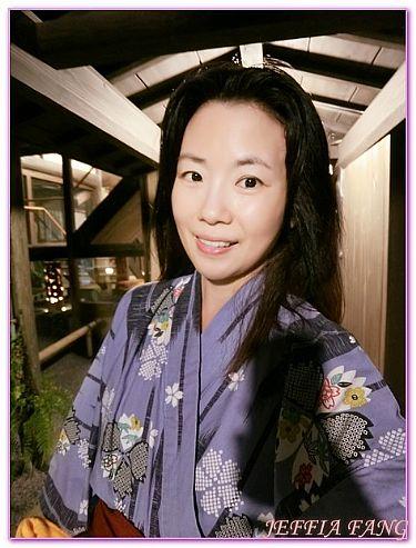 九州,宮崎,日本,日本旅遊,極樂温泉諾亞杜傳統日式旅館,飯店或渡假村 @傑菲亞娃JEFFIA FANG