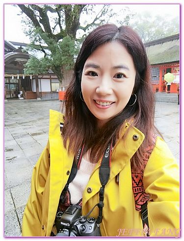 北九州大分Oita,宇佐神宮及交通方式,日本,日本旅遊,景點 @傑菲亞娃JEFFIA FANG