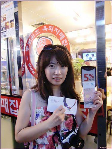 韓國,韓國旅遊,韓國美食料理,韓國首爾自由行,餐廳/小吃街 @傑菲亞娃JEFFIA FANG