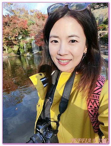 中津耶馬溪溪石園,北九州大分Oita,日本,日本旅遊,景點 @傑菲亞娃JEFFIA FANG