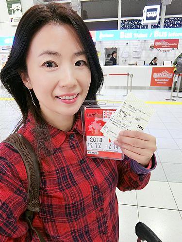 九州,日本,日本旅遊,機場及交通,西鐵巴士SUNQ PASS如何使用 @傑菲亞娃JEFFIA FANG