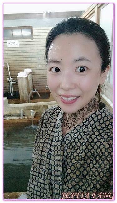 別府竹瓦溫泉,北九州大分Oita,日本,日本旅遊,景點 @傑菲亞娃JEFFIA FANG