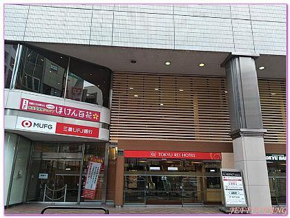 大阪Osaka,新大阪江東急Rei飯店,日本,日本旅遊,飯店或渡假村 @傑菲亞娃JEFFIA FANG