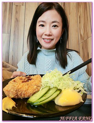 CAFE,北關東茨城Ibaraki,新撰組餐廳,日本,日本旅遊,甜點,餐廳 @傑菲亞娃JEFFIA FANG