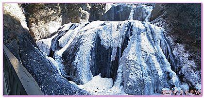日本,日本旅遊,景點,茨城Ibaraki,袋田瀑布Fukuroda @傑菲亞娃JEFFIA FANG