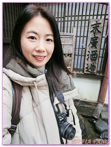 日本,日本旅遊,景點,會津若松末廣酒造嘉永藏,福島Fukushima @傑菲亞娃JEFFIA FANG