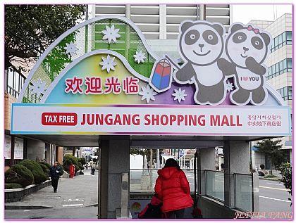 SHOPPING,濟州SHOPPING MALL,韓國,韓國旅遊,韓國濟州景點 @傑菲亞娃JEFFIA FANG