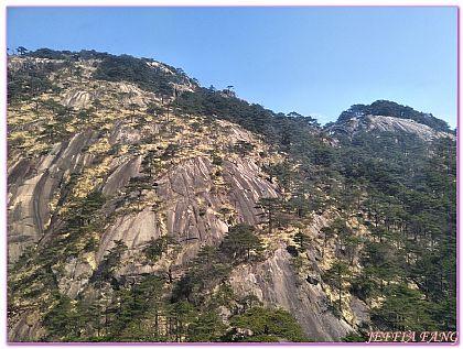 大陸,大陸旅遊,安徽Anhui,景點(世界遺產),黃山國家公園 @傑菲亞娃JEFFIA FANG