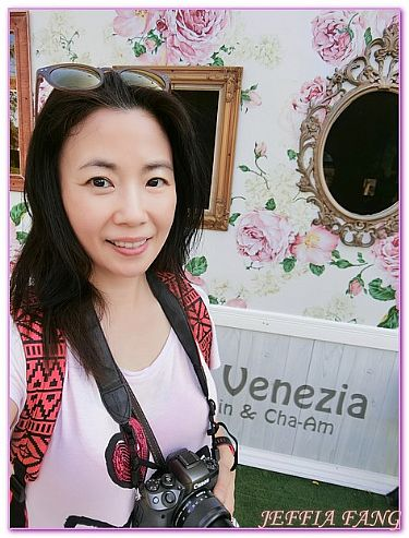 小威尼斯The Venezi,景點,泰國,泰國旅遊,華欣HuaHin @傑菲亞娃JEFFIA FANG