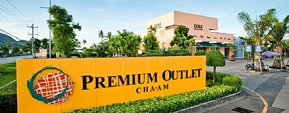Premium Outlet,SHOPPING,七岩Cha-am,泰國,泰國旅遊 @傑菲亞娃JEFFIA FANG
