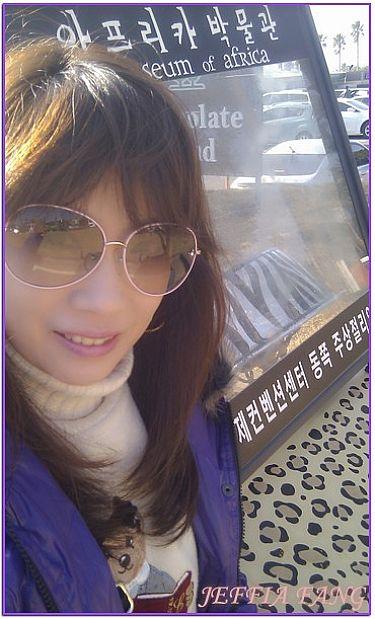 景點,濟州泰迪熊博物館,韓國,韓國旅遊,韓國濟州景點 @傑菲亞娃JEFFIA FANG