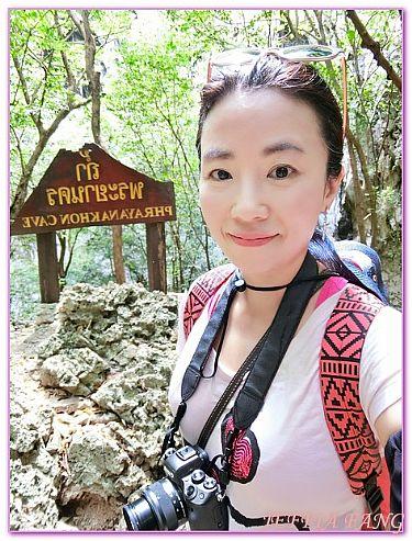 三百峰國家公園帕亞那空山洞,景點,泰國,泰國旅遊,華欣HuaHin @傑菲亞娃JEFFIA FANG