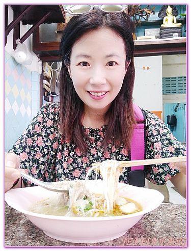 曼谷Bangkok,榮泰米粉湯,泰國,泰國旅遊,餐廳及小吃 @傑菲亞娃JEFFIA FANG